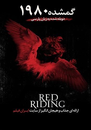 دانلود فیلم Red Riding: In the Year of Our Lord 1980 دوبله فارسی