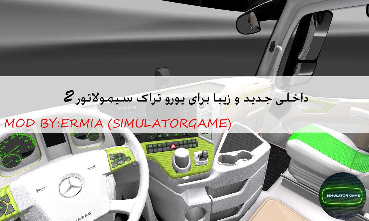 داخلی سبز و زیبای مرسدس بنز MP4 برای بازی یورو تراک سیمولاتور 2