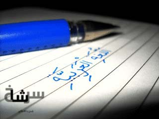 http://s1.picofile.com/file/8262095026/arabi.jpg