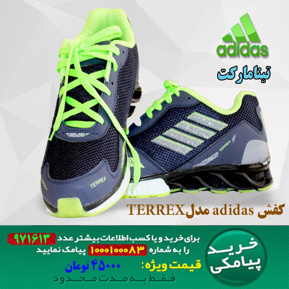 فروشگاه کفش adidas مدلTERREX ، خرید کفش adidas مدلTERREX ، قیمت خرید کفش adidas مدلTERREX ، فروش کفش adidas مدلTERREX  ، سفارش کفش adidas مدلTERREX ، حراج کفش adidas مدلTERREX