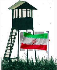 مرجع شهدای شهرستان کاشان – با همت حوزه مقاومت بسیج امام حسین (ع)