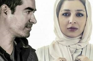 معرفی و داستان فیلم سینمایی لابی با بازی ساره بیات و شهاب حسینی+عکس