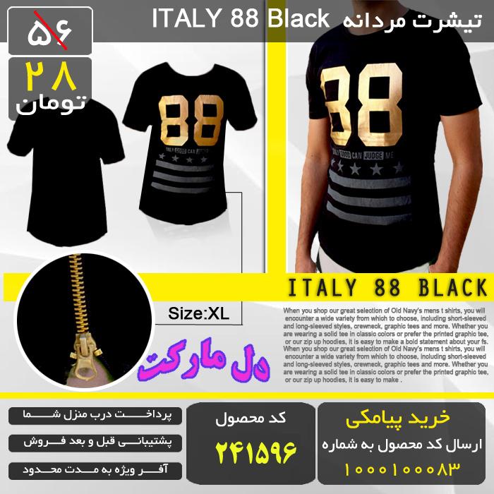خرید پیامکی تیشرت مردانه ITALY 88 Black