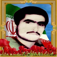 شهيد سيد حمزه پورحسينی