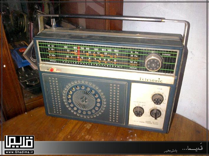 رادیو دو موج