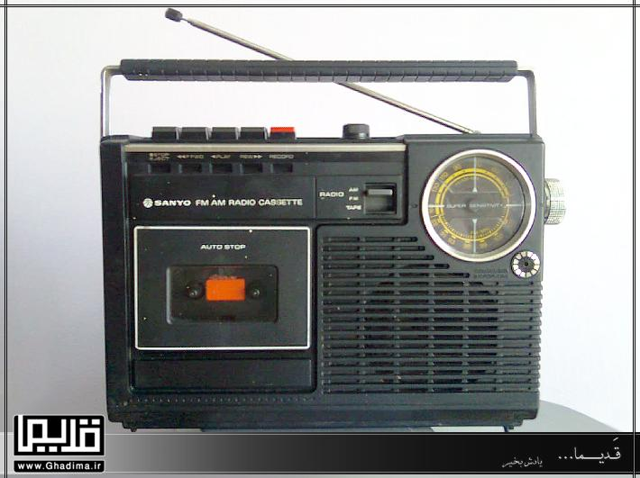 عکس رادیو ضبط های نوستالژیک