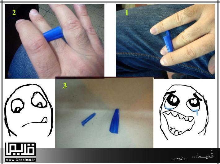 ترول شکستن درب خودکار بیک