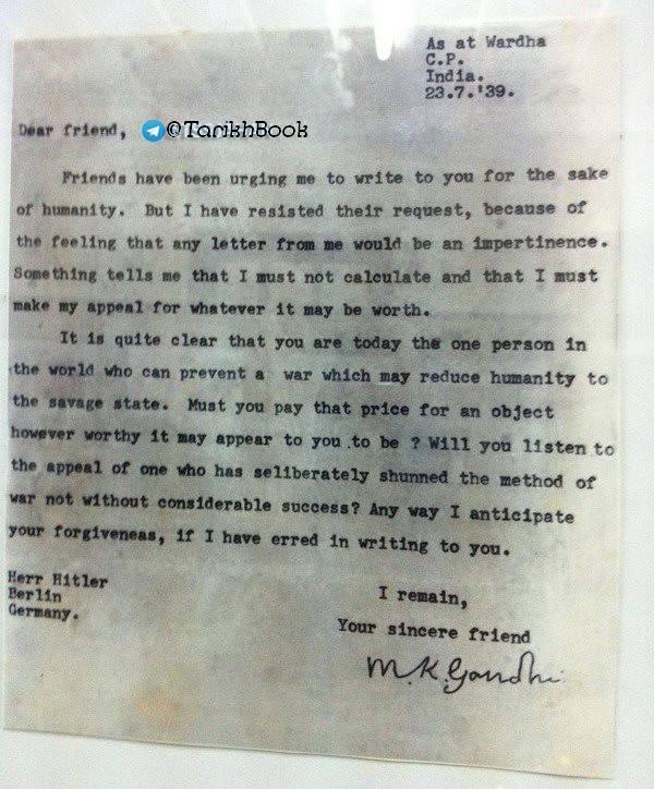 متن نامه گاندی به هیتلر