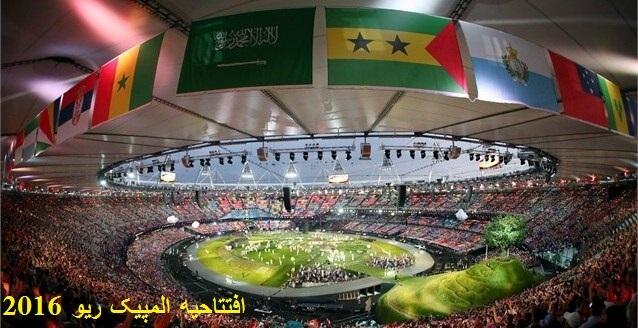 دانلود فیلم مراسم افتتاحیه المپیک ریو 2016 و لحظه رژه کاروان ایران با لینک مستقیم