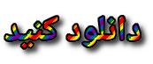 http://s1.picofile.com/file/8262667176/coollogo_com_118305369.png