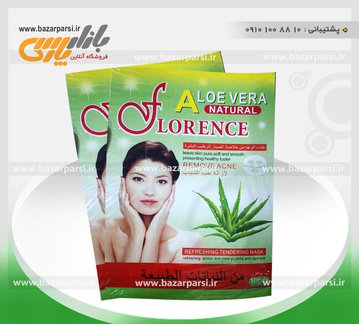http://s1.picofile.com/file/8262715968/ALOEVERA_mask_florence_1.jpg