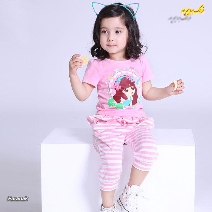 http://faranak.co/