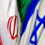 دادگاه سوئیسی رای پرداخت غرامت از سوی شرکت اسرائیلی به ایران را «تائید کرد»