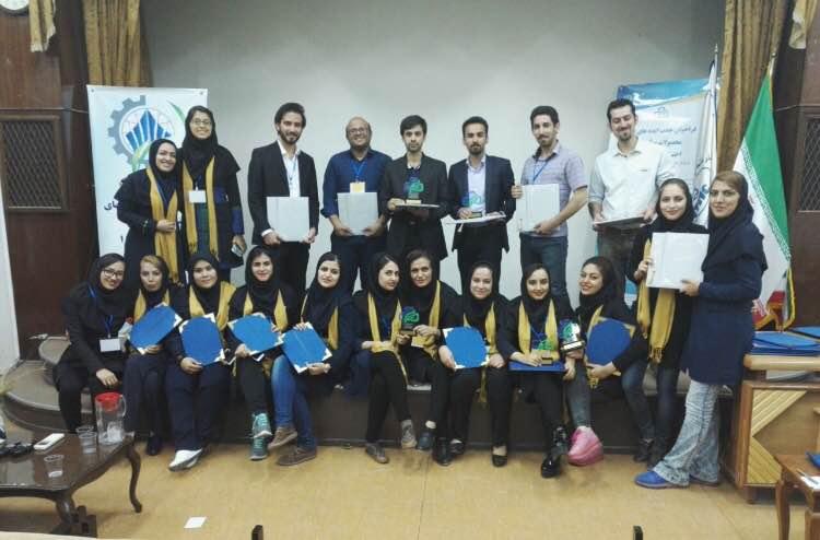 مرکز مهندسی پزشکی شیراز