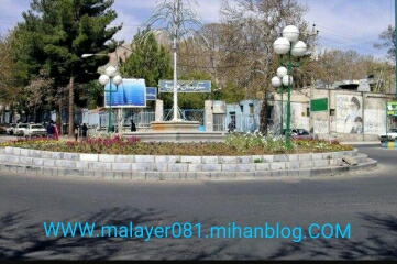 عکس خیابان فخریه ملایر