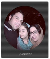 شهرام قائدی با همسر و دخترش