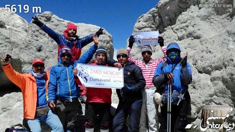 گروه کوهنوردی زردمژگان ممسنی