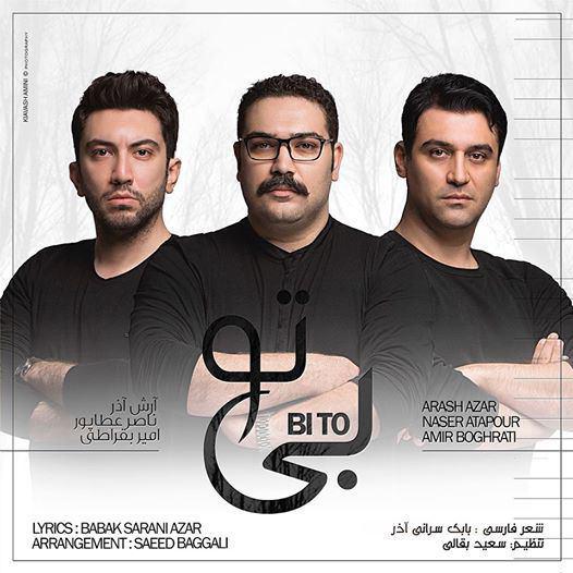 http://s1.picofile.com/file/8263135100/2Arash_Azar_Naser_Atapour_Amir_Boghrati_Bi_To_irsound_ir_.jpg