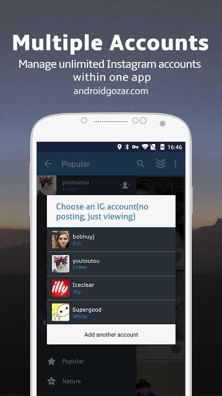 محیط برنامه ی ذخیره عکس و فیلم اینستاگرام InstaSave for Instagram Premium
