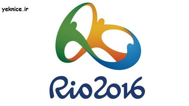 برنامه و نتایج مسابقات ورزشکاران ایران در المپیک ریو پنجشنبه 21 مرداد