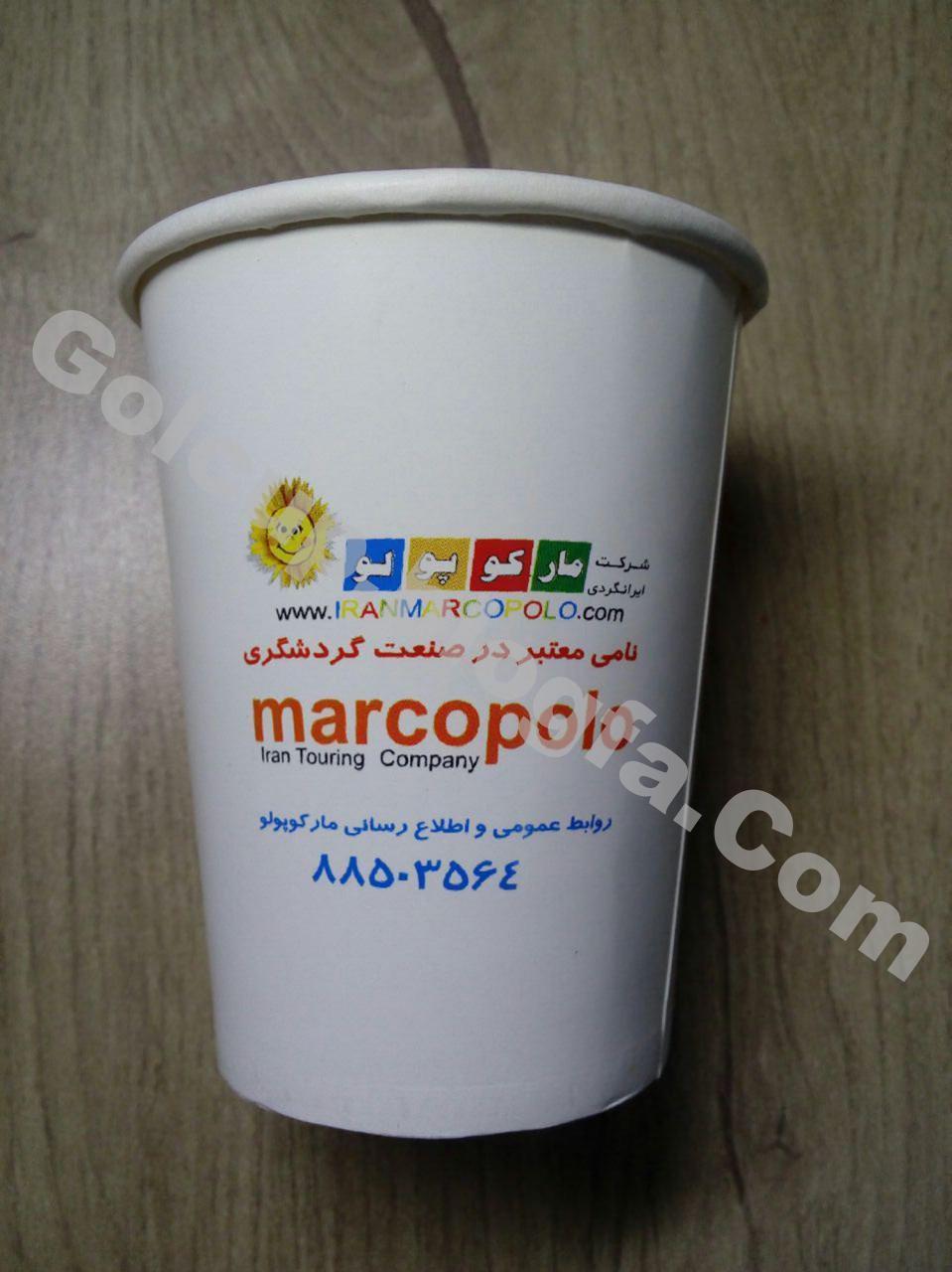 لیوان کاغذی گل کاپلیوان کاغذی