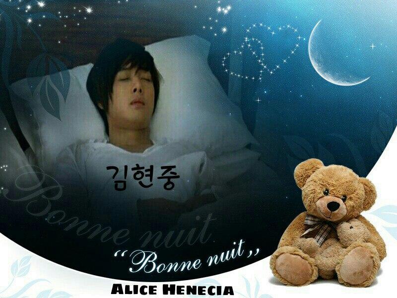 Good Night KHJ