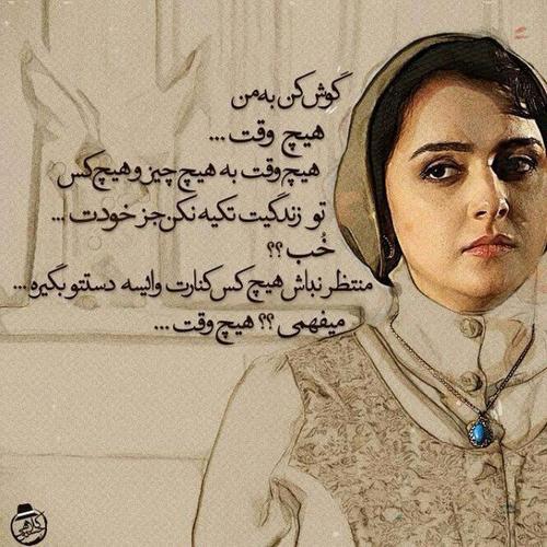 Image result for متن هاي احساسي زيبا