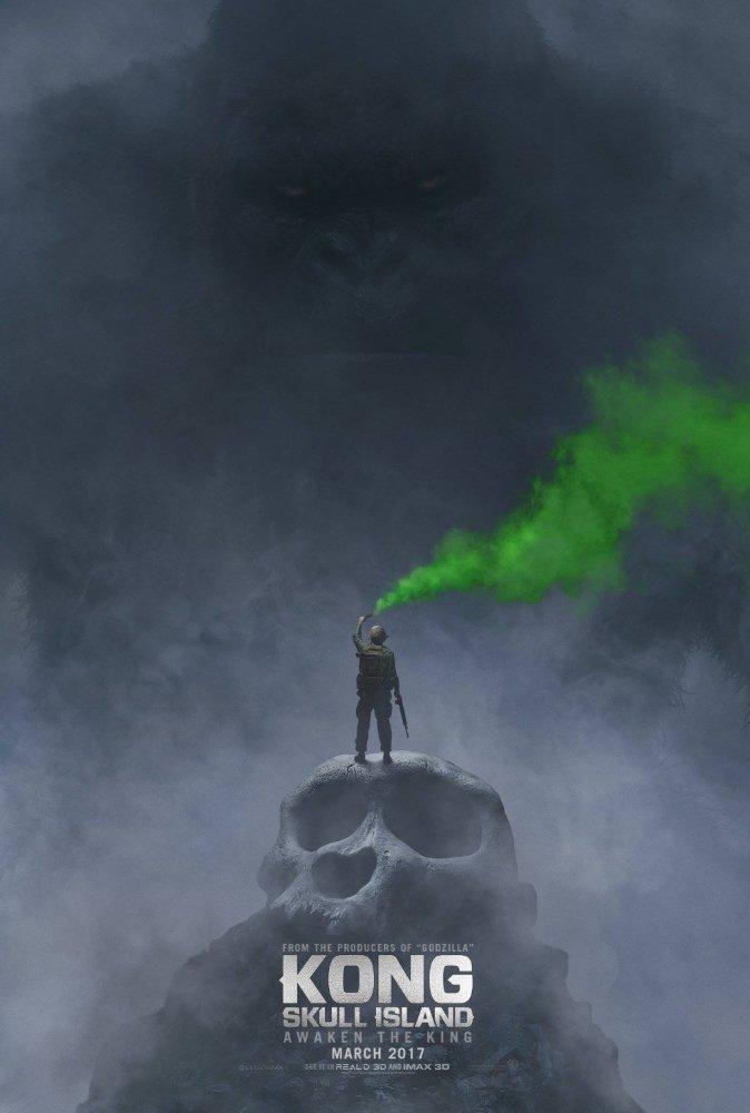 تریلر فیلم Kong: Skull Island