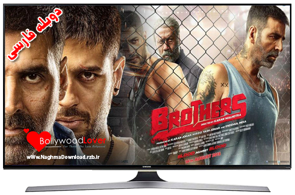 http://s1.picofile.com/file/8263529492/brothers_bollywood_movie_poster.png