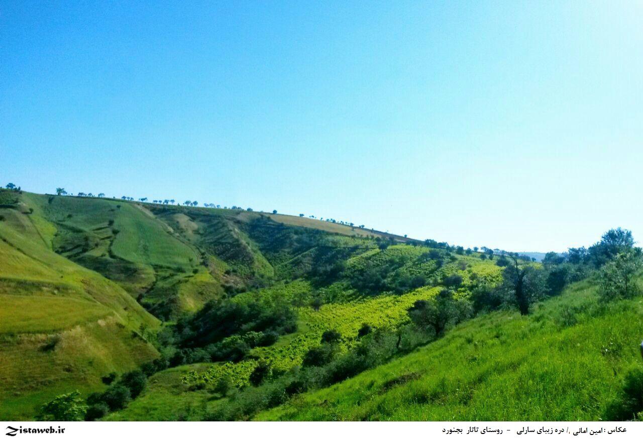 دره زیبای سارلی روستای تاتار بجنورد / عکاس : امین امانی