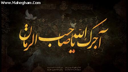 حسن جمالی-رضا شیخی-مراسم هفتگی95/11/13-محفل دیوانگان حضرت ابالفضل(ع)