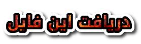 http://s1.picofile.com/file/8263685284/coollogo_com_75362024.png