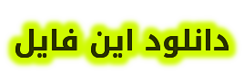 http://s1.picofile.com/file/8263685450/coollogo_com_172675022.png
