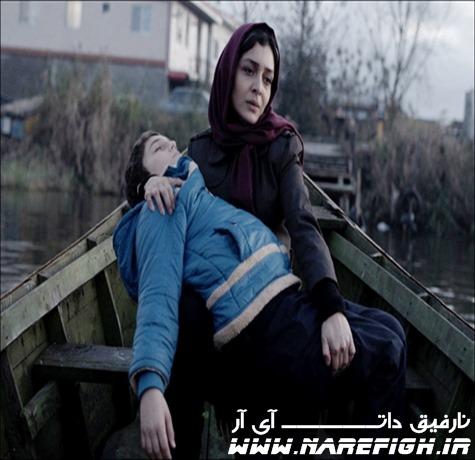 دانلود رایگان فیلم سینمایی ناهید با لینک مستقیم و کیفیت بالا HD-720P
