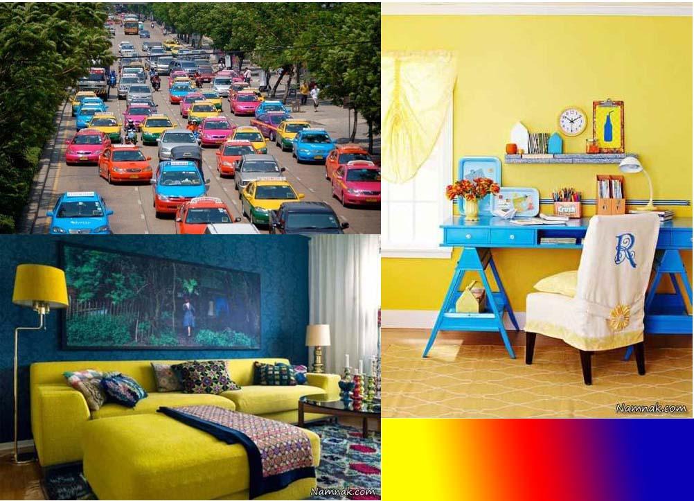 در تصاویر خود از رنگ های آبی و زرد استفاده کنید