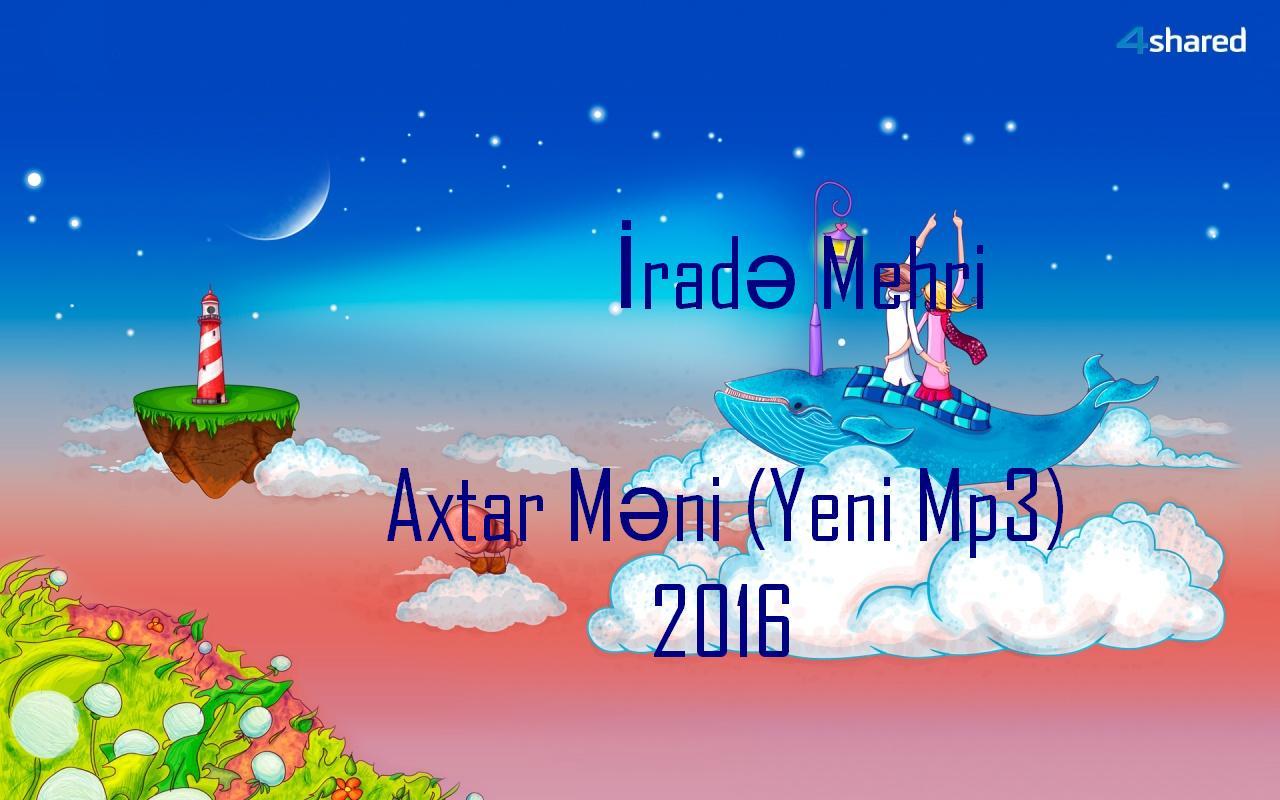 ایراد مهری