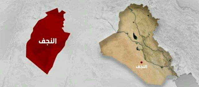 آتش سوزی در هتل زائران ایرانی در نجف