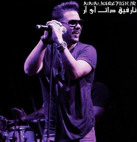 دانلود آهنگ دختر کابلی از شهاب تیام با کیفیت 128 و 320
