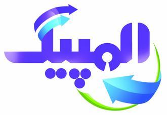برنامه مسابقات و زمان بازیهای ورزشکاران ایران در المپیک 2016 ریو جمعه 29 مرداد 95+نتیجه و فیلم