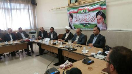 جلسه شورای اداری شهرستان