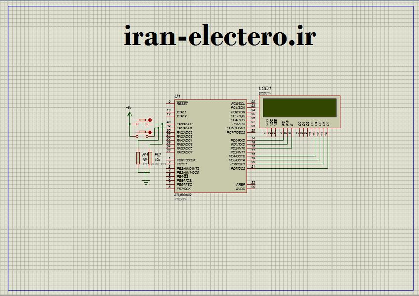 افزایش و کاهش عدد در نمایشگر lcd با دکمه