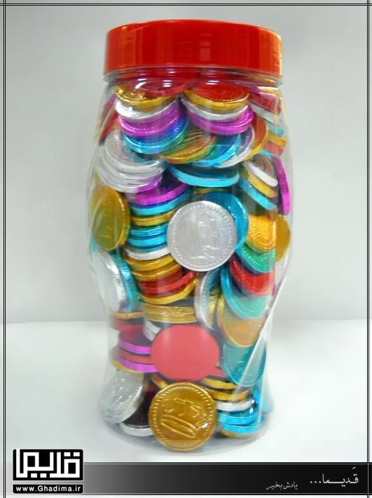 آدامس و شکلات سکه ای دهه شصت