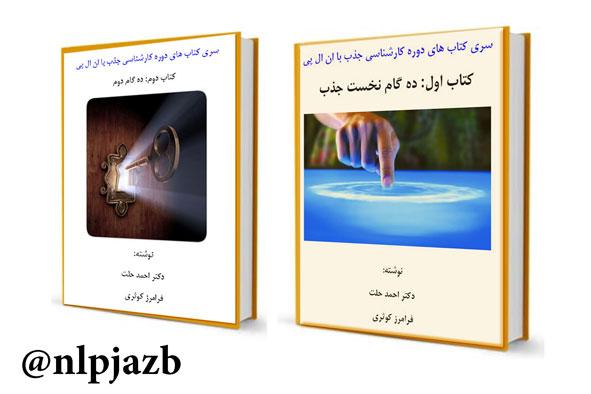 کانال+تلگرام+داستان+کوتاه