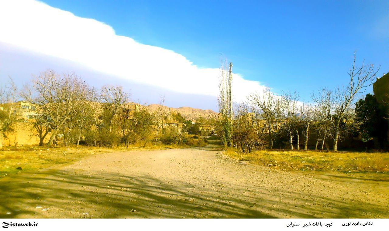 عکسی از کوچه باغ های حاشیه شهر اسفراین/ عکاس : امید نوری
