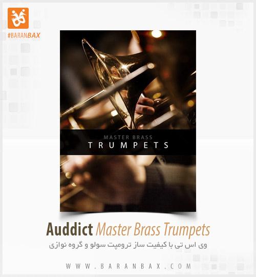 دانلود وی اس تی ترومپت Auddict Master Brass Trumpets