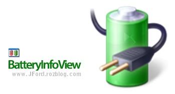 نرم افزار تست باتری لپ تاپBatteryInfoView 1.22