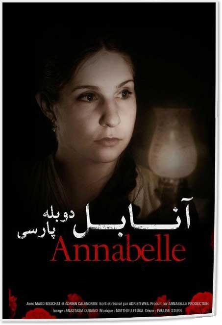 دانلود فیلم دوبله فارسی آنابل Annabelle 2014