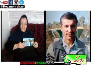 """دلنوشته صادقانه و پر مهر مادر """"علی فاتحی"""" اسیر فرقه منحوس رجوی"""