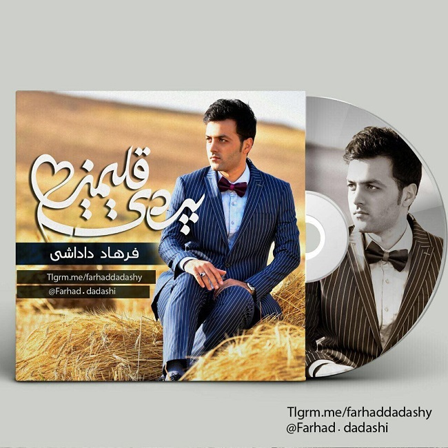 http://s1.picofile.com/file/8264940042/ArazMusic_98_IR.jpg