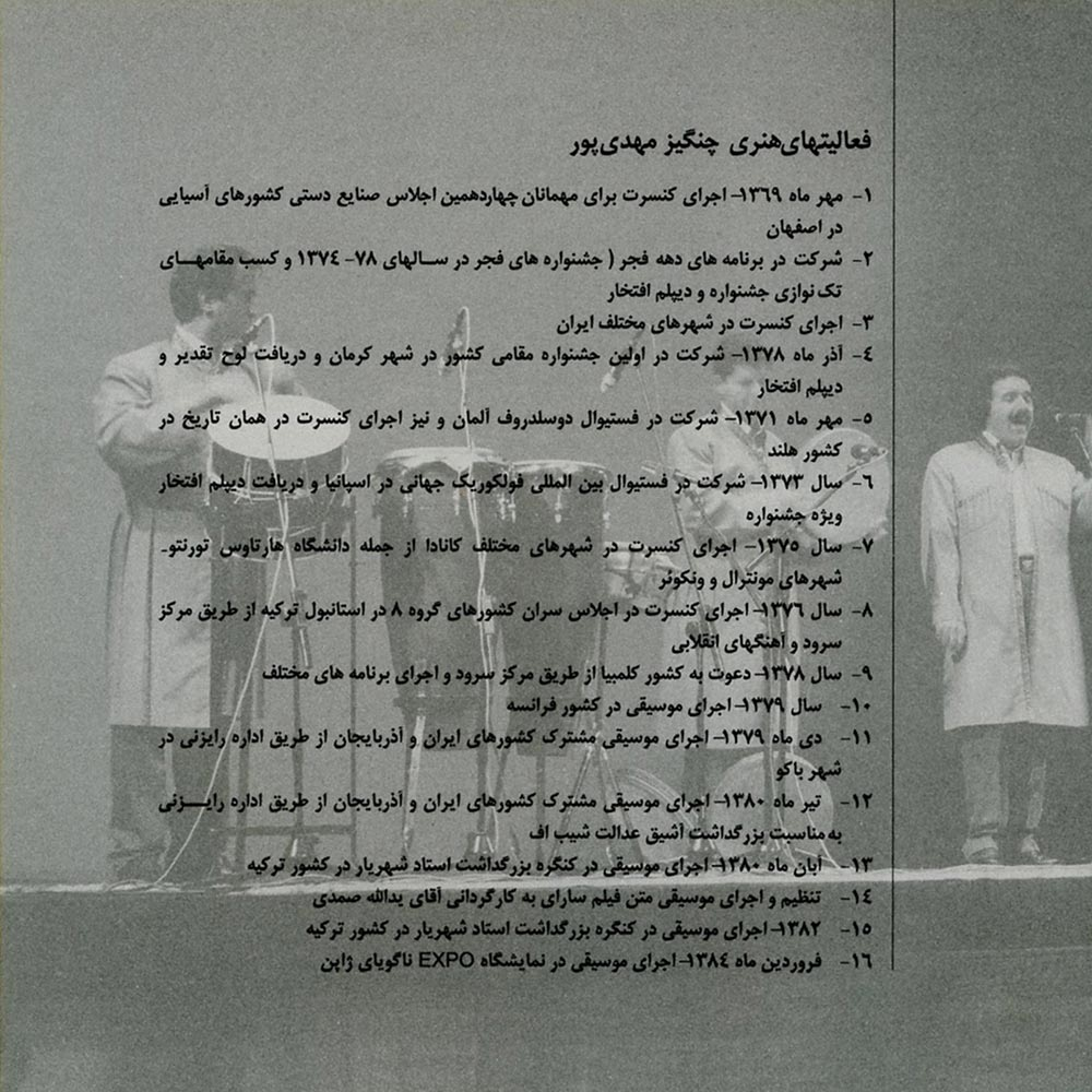 http://s1.picofile.com/file/8264942376/Cover_3_ArazMusic_98_IR_.jpg